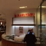 フランクフルト 現地日本人に人気の日本食テイクアウト店 マルヤス