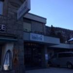 氷河特急乗車の前日泊にぴったりの居心地の良いおすすめホテル。サンモリッツ ホテル シュヴァイツァーホフ ポントレジーナ滞在記