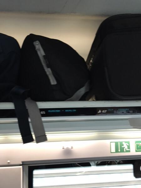 ドイツの新幹線ICEセカンドクラス空席の見分け方