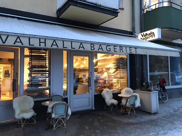 ValhallaBagerietお店の外観