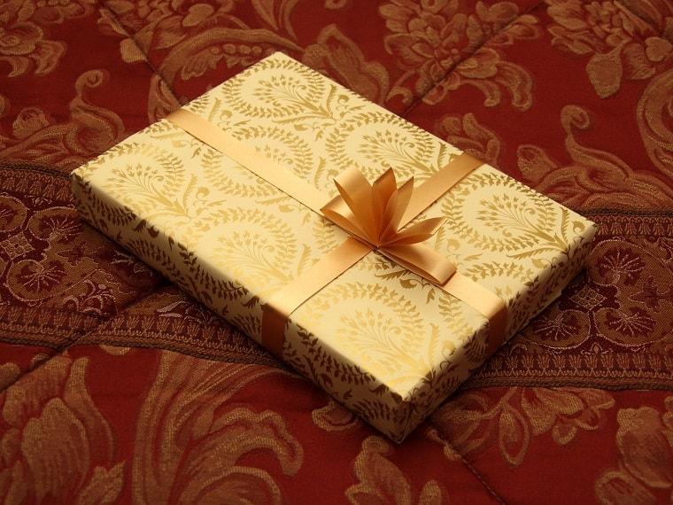 gift - settle for something less