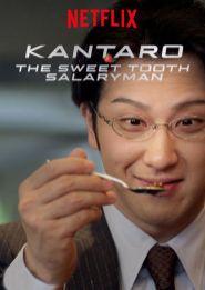 https://www.netflix-nederland.nl/netflix-originals/kantaro-the-sweet-tooth-salaryman-2017/
