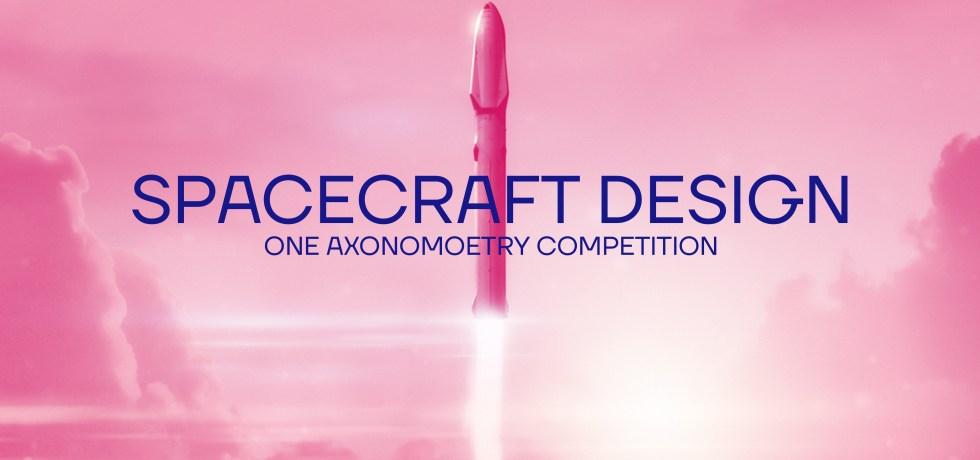 Non Architecture Spacecraft Design Competition