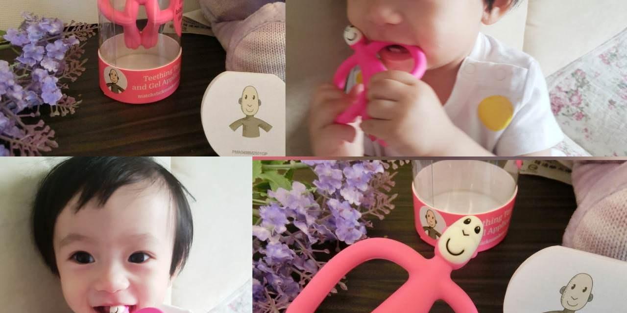 【育兒好物】英國 Matchstick Monkey 咬咬猴牙刷固齒器   超萌嬰兒固齒器   寶寶愛不釋手的新選擇                                                                                                                                                                                                                                                                                                                                                                                                                                                                  嬰兒牙癢神器(二合一)