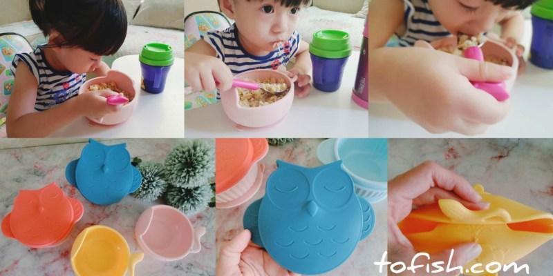 【團購】一體式吸盤碗寶寶學習碗 打不翻的超強學習碗 媽媽不用檢飯粒的救星