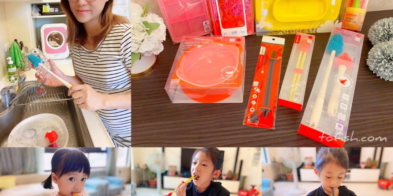 【團購】韓國 sillymann 100%鉑金矽膠系列 用品時尚設計 / 無毒 / 無重金屬又環保