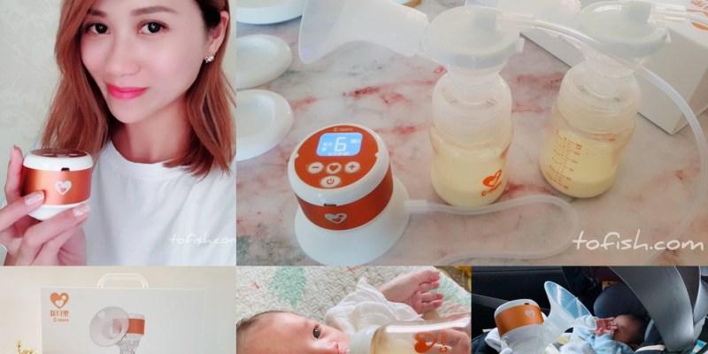 【超強贈品團購組】顛覆傳統創新好用攜帶式 新貝樂 C1 3in1 小橙樂 三合一雙邊電動吸乳器 / 讓集乳可以變得更省時省力