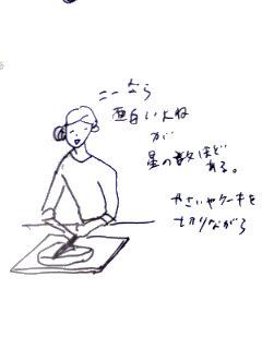 100224_2046^01.jpg