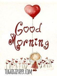 Good Morning cute images WhatsApp Facebook