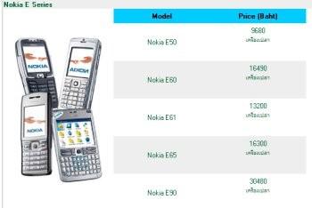 E90_price.jpg