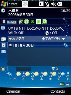 SCRN0005.jpg