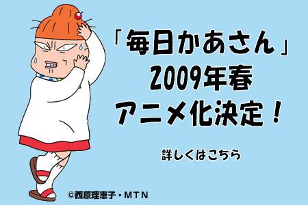 top_anime.jpg