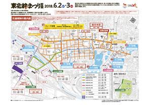 交通規制の案内図