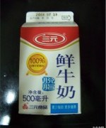 中国のミルク販売