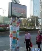 中国の情け容赦ない貼り紙広告競争