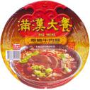 中国のインスタント麺のしっかりしすぎたパッケージ