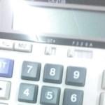 中国のスーパーで買った計算機が計算しにくい理由