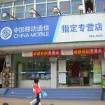 中国最大手携帯通信企業のおおっぴらに言えない取り扱い品目