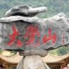 中国AAAA級の景勝地に架けられた吊り橋がヤバい