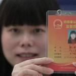 中国の職場には監督員がやってくる