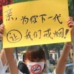 中国の街頭禁煙活動の効果を上げる意外な方法