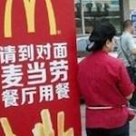 向かいのマクドナルドでお食事をどうぞ…え?