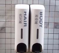 シャンプーとボディソープを区別するのに知っておきたい中国語