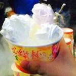 """中国の屋台で売られてるおもしろスイーツ """"液体窒素アイス"""""""