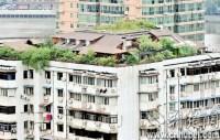 kongzhonghuayuanA