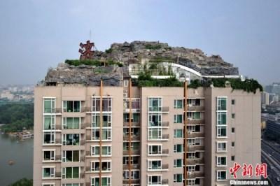 kongzhonghuayuanB