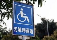 wuzhangaitongdaoA
