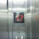 エレベーターの階数表示ランプがミステリー