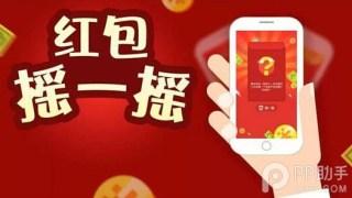 """【なぜ?】春節の夜 中国人は """"携帯を振りまくる"""" のです"""