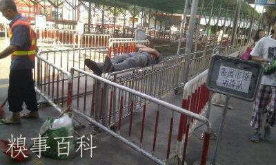 langanshangshuijiaoE