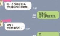 weizhongguoyuA