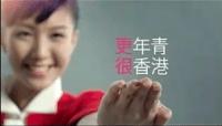 kongjieyongchun1105Bs