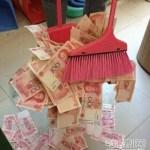 祝!中国人民元国際通貨化…でも本当にだいじょうぶなの?