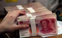 renminbi2015b