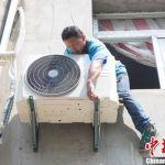 中国ではエアコンを注文するのがちょっと心配な理由