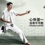 ジェット・リーがPRしていた中国のアディダス