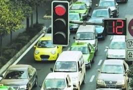 等红灯 ー 信号無視をなくすための交通警察の風変わりな努力