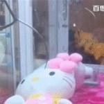 """UFO キャッチャーのインチキ""""ダイレクトキャッチ""""対策はコレ!"""