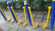 gongyuanjinshenqiA