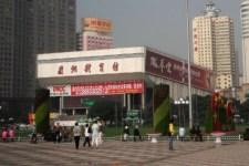 lanzhoutiyuguanA
