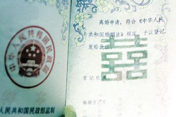 lihunzhuangB