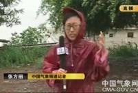 qixiangpindaojizheA