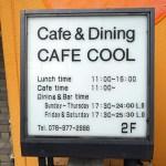 cafecool01