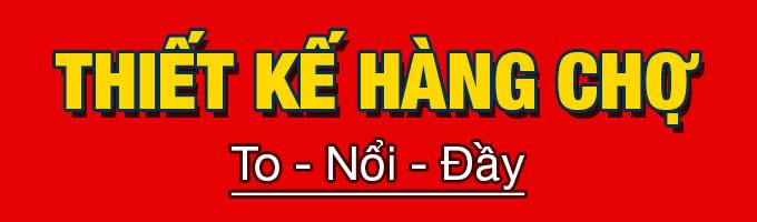 hangcho