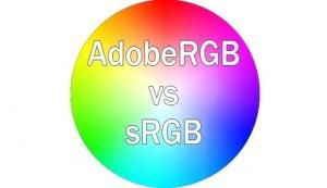 AdobeRGB hay sRGB