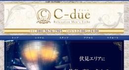 C-due ドゥーエ